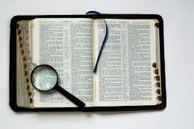 """Программа """"Библейские искатели"""""""