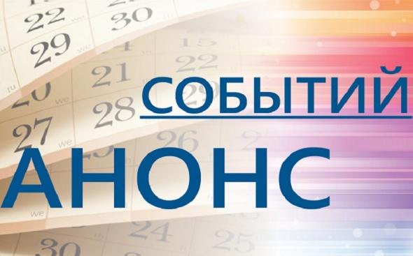 Запись богослужения - Гомельская центральная церковь