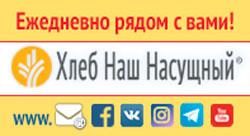 http://russian-odb.org/